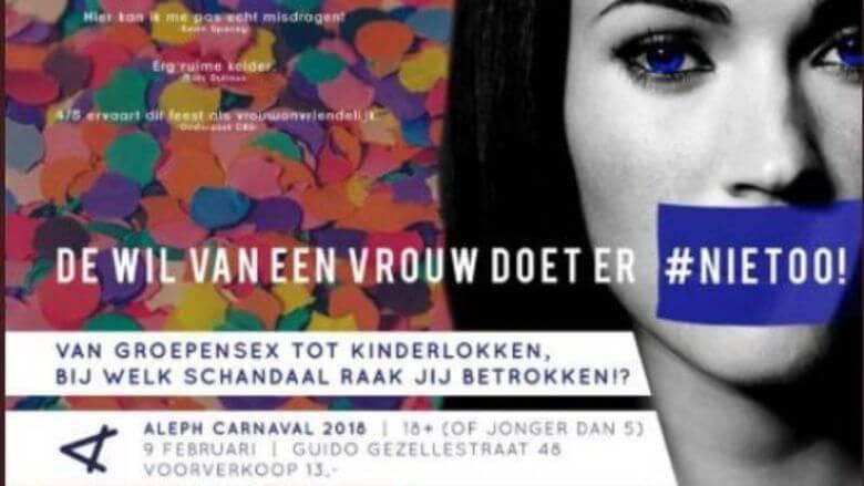 studentenvereniging Eindhovens