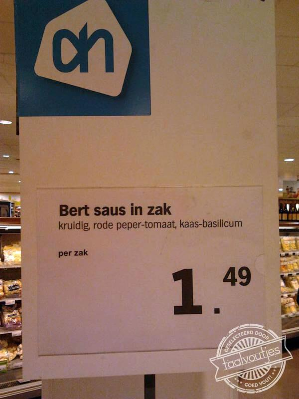 supermarkt taalfouten